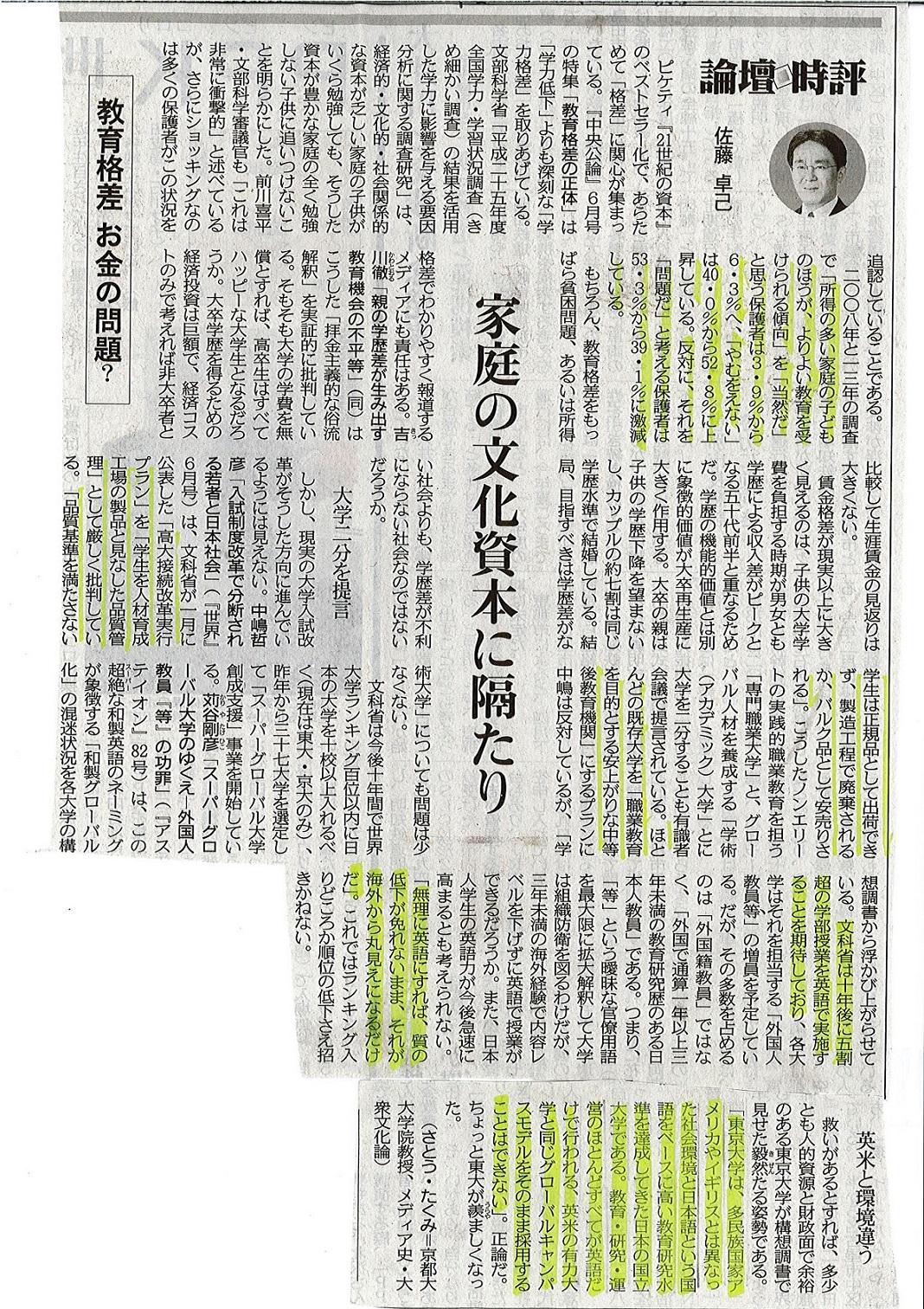 Daigakuakikaku_2