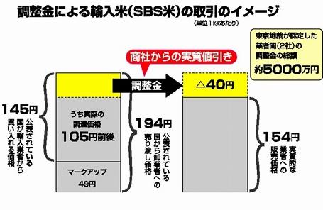 2016101201_01_1b_2