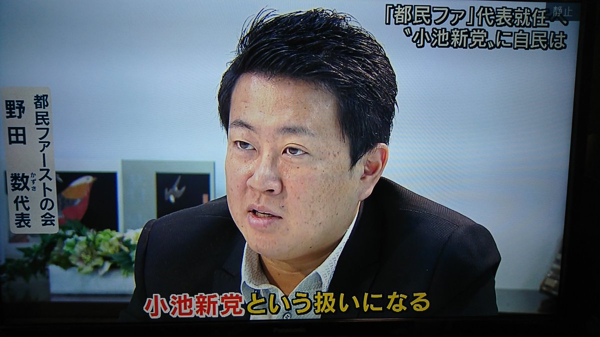 Nodakazu