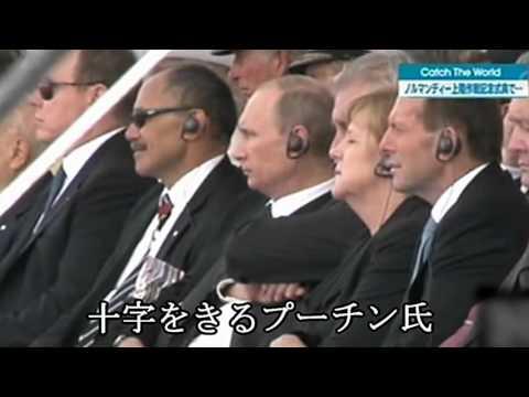 Putinjuuji