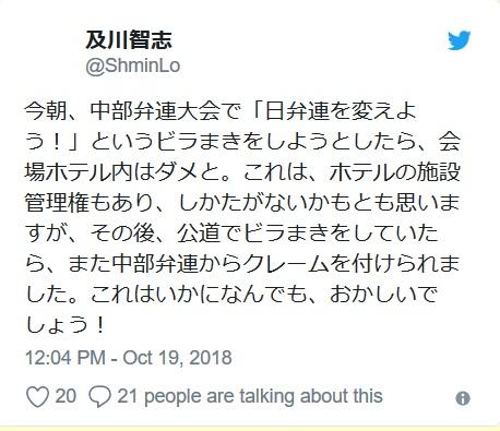 Oikawa2