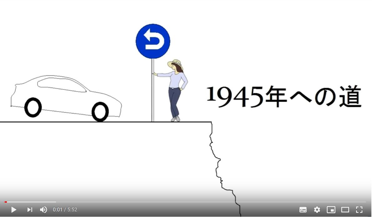 1945nenhenomiti2
