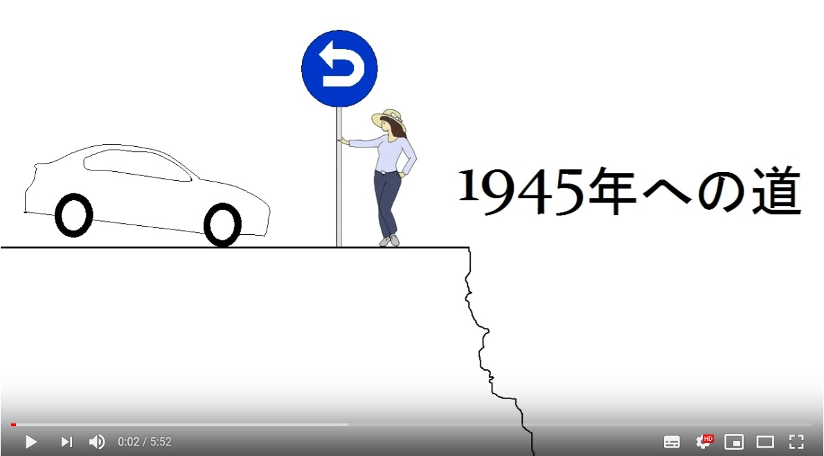 1945nenhenomiti22